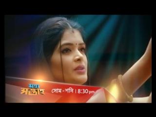 Star Jalsha - Bojhena Se Bojhena, Maha-Soptaho, 8 30 pm e...