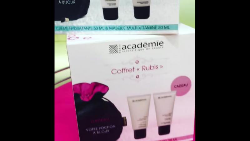 Подарочные наборы Académie Scientifique de Beauté «Joyaux de Beauté»