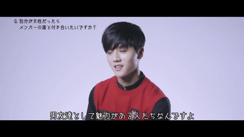 SF9【9日連続メンバー紹介動画①】~ヨンビン