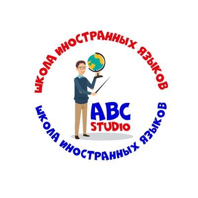 Слава Школьная