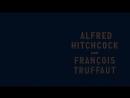 Интервью Франсуа Трюффо с Альфредом Хичкоком