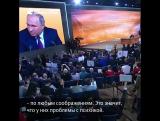 Путин о Родченкове