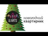 Леонид Агутин и Анжелика Варум - Февраль / кавер от ученицы Школы музыки Place des arts