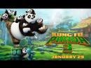Смотрим Кунг фу Панда 3 2016 Movie Live