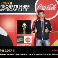 Дмитрий Кениг
