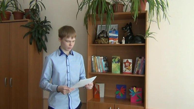 Лукьянцев Данил Назаровский р Гляденская СОШ