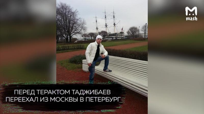 ФСБ установила и объявила в розыск еще одного организатора теракта в Санкт-Петербурге