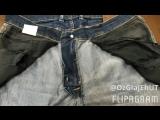 Ремонт передних карманов джинс. Выполняем работу любой сложности.
