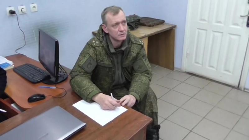 Підривна діяльність офіцерів російської групи СЦКК