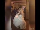 Наш свадебный танец ❤️💕