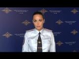 Администратор «группы смерти» задержан в Москве