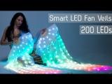 Пиксельные светодиодные вейлы ETEREshop