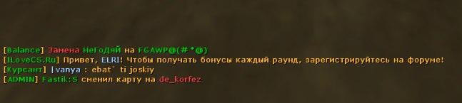 npXYRuQsFqs.jpg