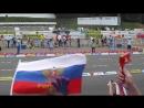 Российская сборная выиграла золотые медали в смешанной эстафете на чемпионате мира по летнему биатлону в Чайковском.