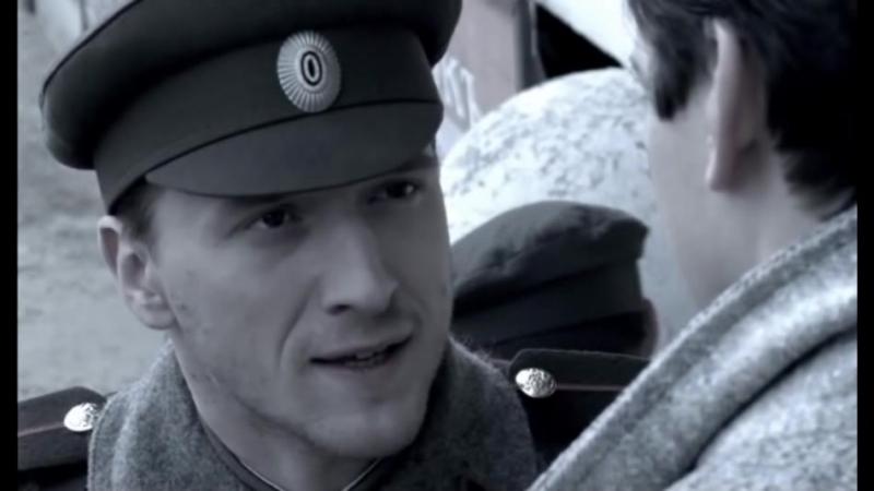 Исаев - Молодость Штирлица Серии 13-16 (2009)