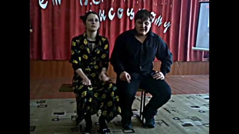 Ой, Вань.(В.С. Высоцкий) Юнг Виктория и Нефёдов Иван, 10-й класс. Плешково 2013 год.