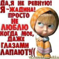 не люблю!!!