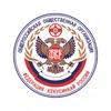 Федерация Кёкусинкай России