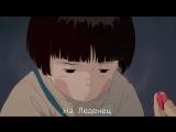 Могила Светлячков  Grave of the Fireflies (1988) Jap + Rus Sub (1080p HD)