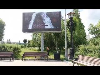 Презентация рекламного щита на центральной площади 20.07.2017 Он-лайн Трансляция с ОК