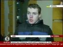 Киев 21 января 2014 Как киевляне титушек ловили репортаж 5 ого канала