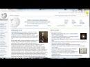 Как создать статью в Википедии, чтобы ее не удалили