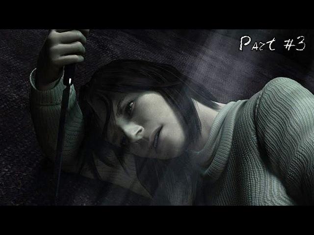 Silent Hill 2 Прохождение на 100% (сложность, загадки - Hard) - Part 3 (PC Rus)