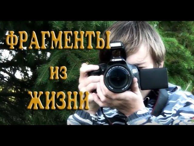 Затмение луны и фрагменты Грязовца, музыка, клип А. Матис