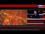 Неонацизм – это культ смерти, крови и ненависти. Вечер с ВС 05-06.02.18