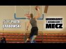 5'11 Piotr Grabowski