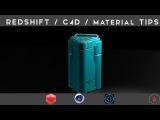 Cinema 4d + Redshift Мульти-текстура.