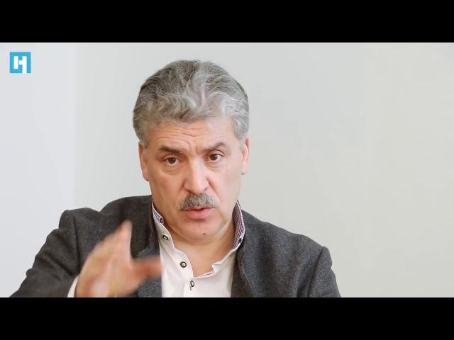 ГРУДИНИН. О том, что ПУТИН в центре бюллетеней и провокациях.