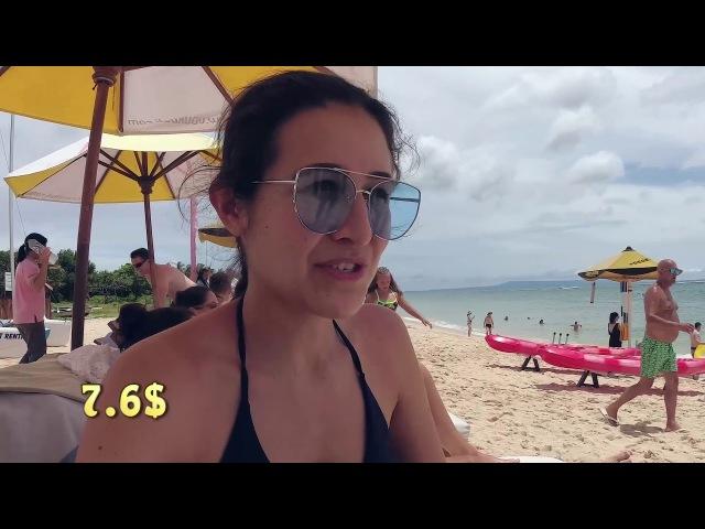 Бали 2 Пляж Geger, Супер Mассаж, обгорелая курица и мексиканская еда.