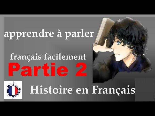 Apprendre à parler français facilement Histoire en français facile