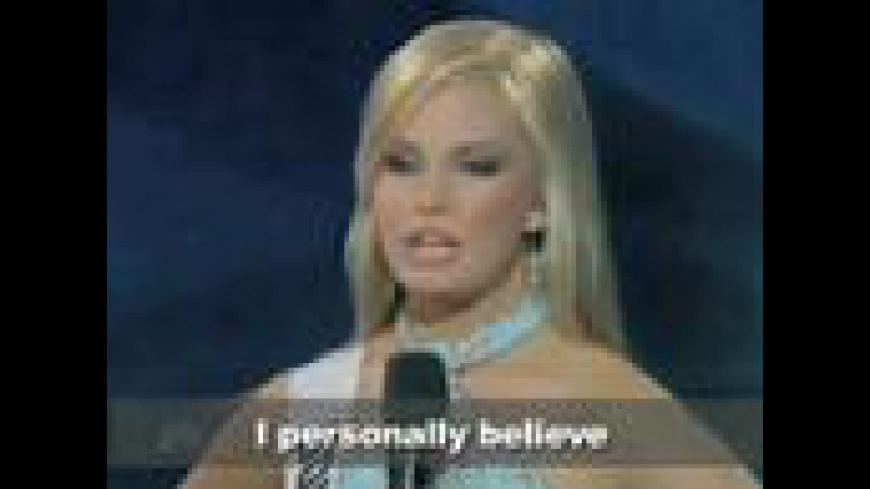 Miss Teen USA South Carolina 2007 with Subtitles