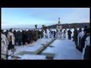 В праздник Крещения жители окружного центра совершили крестный ход до Иртыша