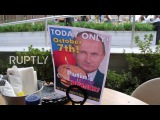 Food fit for a president! NYC diner unveils burger for Putin's 65th birthday