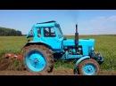 Сельскохозяйственная техника Трактор МТЗ 80