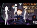 Южный Парк:Палка Истины --Часть 6-- Зондирование | South Park: The Stick of Truth | PS4