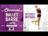 Classical Ballet Barre with Centre (without intros) Lazy Dancer Tips