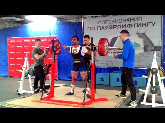 Muradyan Karen squat 285.5kg@74kg
