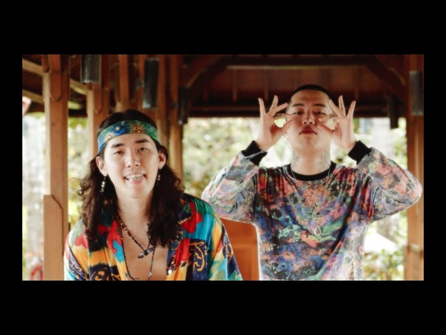 [MV] Changstarr (챙스타) - Bali High (feat. Owen Ovadoz) [RFSK]