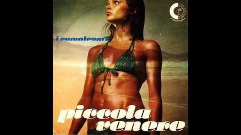 I Camaleonti Piccola Venere 1975
