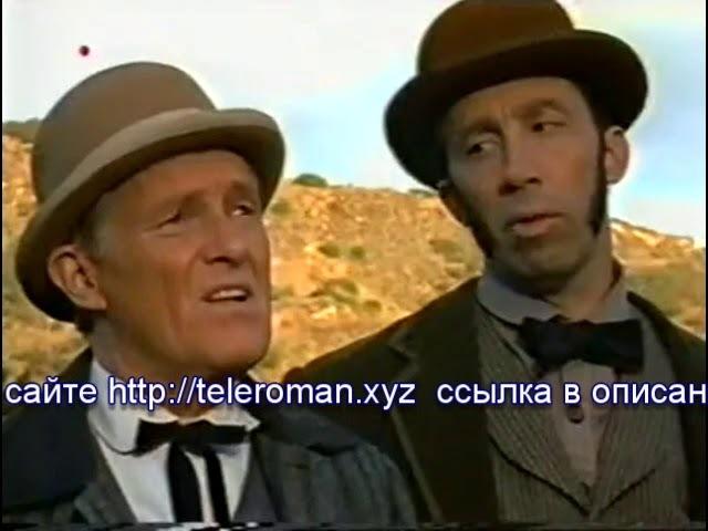 Доктор Куин Женщина врач 2ч 21 серия Вестерн
