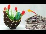 Amazing Easy Craft from Waste Newspaper &amp Balloon Best out of Waste Craft Idea