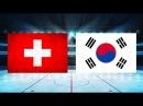 Switzerland vs South Korea (8-0) – Feb. 17, 2018   Game Highlights   Olympic Games 2018