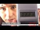 При полете на самолете зафиксирован высокий уровень радиации