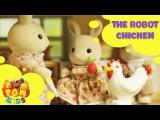 Kids Cartoon 2016 Rabbit Story Episode 23 - THE ROBOT CHICKEN POMPOM4kids