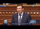 Луценко Савченко особисто планувала теракт в залі парламенту