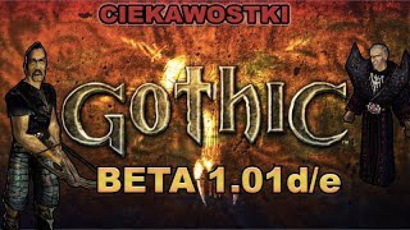 Gothic 1 beta v1.01d/e | Nieznane ciekawostki ze świata Gothica | - Usunięty Content